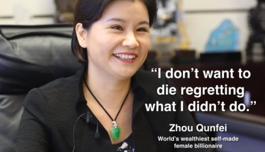 Photo of The rags to riches story of the World's wealthiest self-made female billionaire