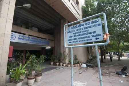 Photo of How EPFO's equity hike will impact you