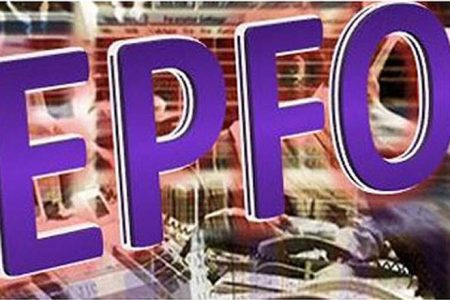 Photo of EPFO cuts interest rate to 8.55% for 2017-18 from 8.65% for 2016-17