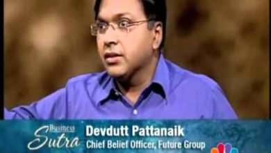 Photo of Business Sutra – Episode 2 (Leadership) by Dr. Devdutt Pattanaik