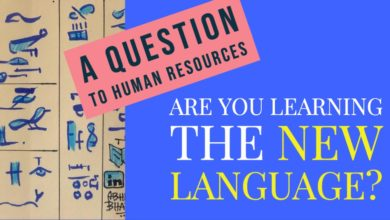 Photo of A Question to HR: Are You Learning The New Language?