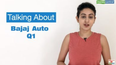 Photo of Why Investors Can Bet On Bajaj Auto Despite Weak Q1 Show| Ideas For Profit