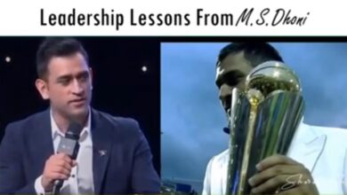Photo of Leadership Lessons From MS Dhoni